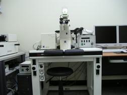 倒立式雷射共軛焦顯微鏡