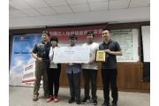 第五屆矽酮創意應用設計競賽 興大材料系獲第一名