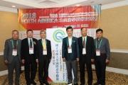 鏈結國際新農業 興大國際產學聯盟北美辦事處揭牌營運