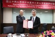中興大學與日本豐田工業大學雙聯學制合作十年有成