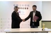 台灣首見產學知識服務聯盟 興大與泛科知識合作成立「中興泛科學院」